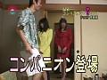 (parat00695)[PARAT-695] 温泉コンパニオンとヤリたい!(7) 東北のピンクコンパニオンとヤレるか? ダウンロード 1