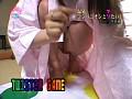 (parat00695)[PARAT-695] 温泉コンパニオンとヤリたい!(7) 東北のピンクコンパニオンとヤレるか? ダウンロード 19
