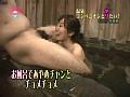 (parat00695)[PARAT-695] 温泉コンパニオンとヤリたい!(7) 東北のピンクコンパニオンとヤレるか? ダウンロード 30