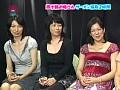 淫熟バリバリ!四十路お母さん 美熟女7人中○し精子大量採取!sample4
