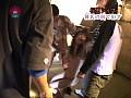 カップル襲撃レ○プ(1) 〜彼氏の目の前で彼女を犯す! 2