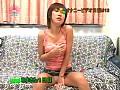 (parat00701)[PARAT-701] 18歳美容師&21歳インストラクター秘密のオナニー生活 ダウンロード 4