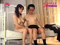 (parat00702)[PARAT-702] タンゴを踊るセレブ美女・白坂百合と Shall we SEX? ダウンロード 10