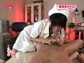 (parat00716)[PARAT-716] どスケベ美少女ナース(1) 濃厚SEX!白衣の天使が小悪魔に変身 ダウンロード 26