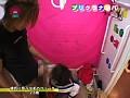 プリクラ完全盗○(3) 〜ナンパした女に密室でエッチ行為 0