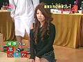 マニア魂(11)〜おしっこ!ゲロ!ウ○コ!美女の排泄物プレイ 花泉結香 悔悛