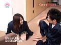 美少女コスプレ潮吹きSEX(2)〜Iカップ爆乳美少女・高城梨沙