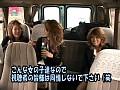 中○し輪○学校〜生意気ギャルを騙して犯す!sample1