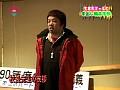 中○し輪○学校〜生意気ギャルを騙して犯す!sample2