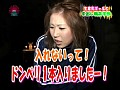中○し輪○学校〜生意気ギャルを騙して犯す!sample20