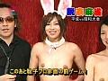 美人雀士の脱衣マージャン!リーチ1発!SEX1発!? 2007春 濃縮版 0