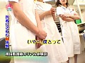 病院のHな体験談(1) 画像25