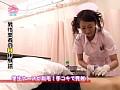 病院のHな体験談(1) 画像27