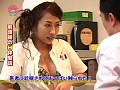 病院のHな体験談(1) 画像3