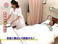 病院のHな体験談(1) 画像4