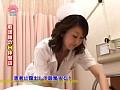 病院のHな体験談(1) 画像5
