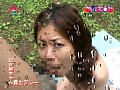 だるまレ○プ〜縛って丸めた女を犯しまくる! 0