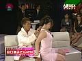 極上イケメンチンポ争奪!人妻SEXグランプリ(1) 0