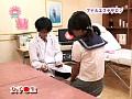 アナルエステサロンに通う女たち〜オイルマッサージから腸内...sample14