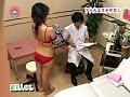 アナルエステサロンに通う女たち〜オイルマッサージから腸内...sample30