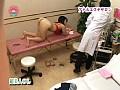 アナルエステサロンに通う女たち〜オイルマッサージから腸内...sample32