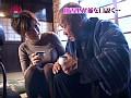 (parat00944)[PARAT-944] 田舎の爺婆スワッピング!若いカップルが「今晩泊めて!そしてヤラして」 ダウンロード 11