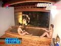 (parat00988)[PARAT-988] 混浴温泉であったHな体験談 ダウンロード 29