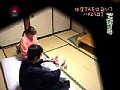 (parat01006)[PARAT-1006] 温泉旅館の仲居さんを口説いてハメよう!(2) ダウンロード 16