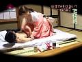 (parat01006)[PARAT-1006] 温泉旅館の仲居さんを口説いてハメよう!(2) ダウンロード 21