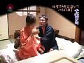 (parat01006)[PARAT-1006] 温泉旅館の仲居さんを口説いてハメよう!(2) ダウンロード 25