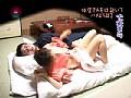 (parat01006)[PARAT-1006] 温泉旅館の仲居さんを口説いてハメよう!(2) ダウンロード 26