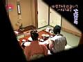 (parat01006)[PARAT-1006] 温泉旅館の仲居さんを口説いてハメよう!(2) ダウンロード 3