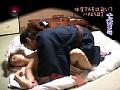 (parat01006)[PARAT-1006] 温泉旅館の仲居さんを口説いてハメよう!(2) ダウンロード 30