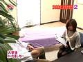 アナルエステサロンに通う女たち(2) 〜オイルマッサージか...sample1
