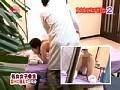 アナルエステサロンに通う女たち(2) 〜オイルマッサージか...sample26