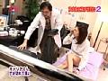 アナルエステサロンに通う女たち(2) 〜オイルマッサージか...sample27