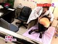 アナルエステサロンに通う女たち(2) 〜オイルマッサージか...sample3