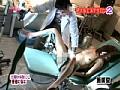 アナルエステサロンに通う女たち(2) 〜オイルマッサージか...sample38