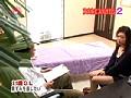 アナルエステサロンに通う女たち(2) 〜オイルマッサージか...sample7