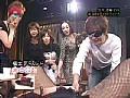 ぼっけえフィストファック〜岩井志麻子の激エロ見学会sample13