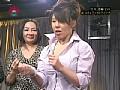 ぼっけえフィストファック〜岩井志麻子の激エロ見学会sample16