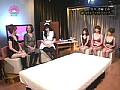 ぼっけえフィストファック〜岩井志麻子の激エロ見学会sample23