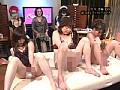 ぼっけえフィストファック〜岩井志麻子の激エロ見学会sample24
