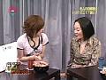 ぼっけえ老人セックス〜岩井志麻子の激エロ見学会sample10