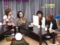 ぼっけえ老人セックス〜岩井志麻子の激エロ見学会sample11