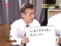 ぼっけえ老人セックス〜岩井志麻子の激エロ見学会sample12