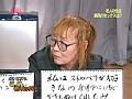 ぼっけえ老人セックス〜岩井志麻子の激エロ見学会sample15
