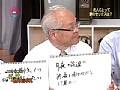 ぼっけえ老人セックス〜岩井志麻子の激エロ見学会sample17