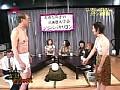 ぼっけえ老人セックス〜岩井志麻子の激エロ見学会sample19