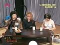ぼっけえ老人セックス〜岩井志麻子の激エロ見学会sample20